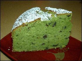 Quel est ce gâteau à la couleur étrange ?