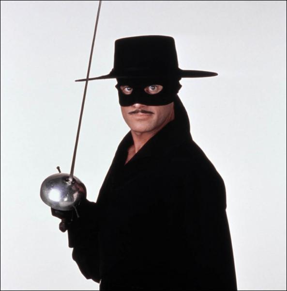 Que signifie Zorro en espagnol ?
