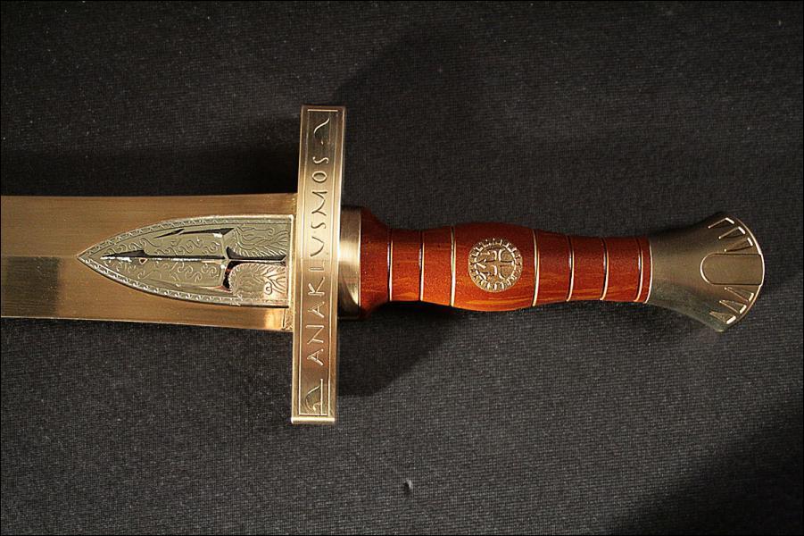 À qui est cette épée ?