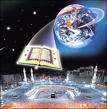 Combien de principes fondamentaux y a-t-il dans l'Islam ?