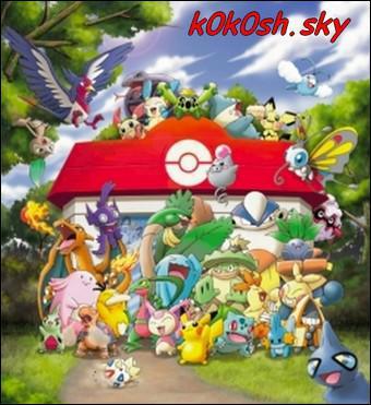 Combien y a-t-il de Pokémon légendaires ?