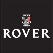 Quel est l'emblème de la marque Rover ?