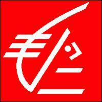 A partir de ce logo, sauriez-vous reconnaître cette banque ?