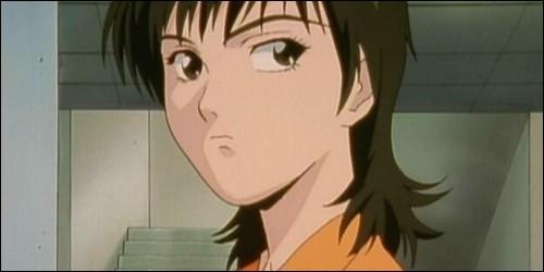 Comment se prénomme la collègue d'Onizuka, mademoiselle Fuyutsuki ?