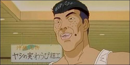 Hajime Fukuroda provoque Onizuka en lui lançant un défi. De quel sport s'agit-il ?
