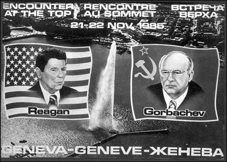 Comment s'appelle la politique de démocratisation de l'URSS prônée par Mihail Gorbatchev ?