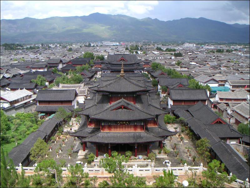 Que signifie en chinois le nom Pékin (Beijing) ?