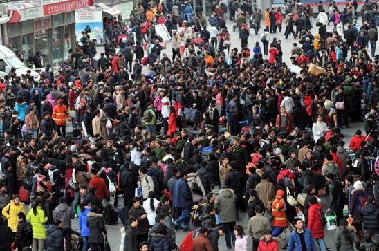 La Chine : quiz-photos (n°1)