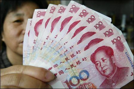 1 euro, c'est combien en yuans ?