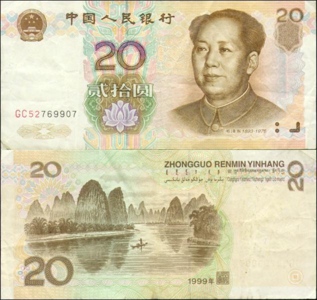 Pourquoi y a-t-il des écritures non chinoises au verso des billets yuans ?