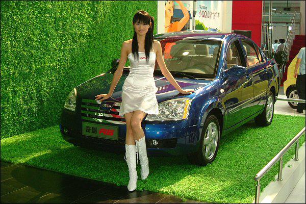 Laquelle de ces marques d'automobile est chinoise ?