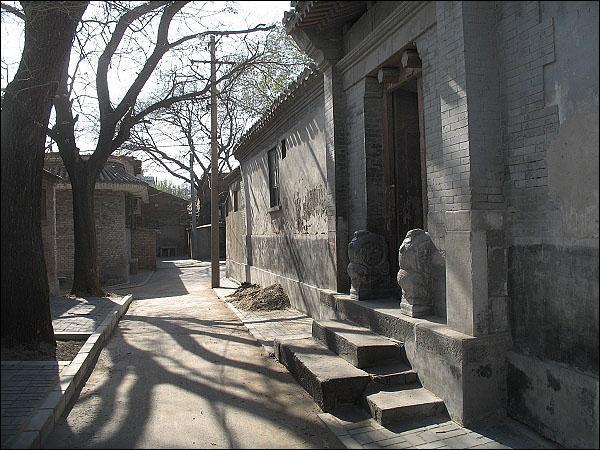 Qu'est-ce qu'un hutong à Pékin ?