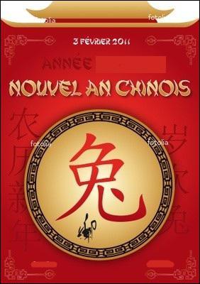 Quel est cet idéogramme qui correspond au signe astrologique de l'année chinoise 2011 ?