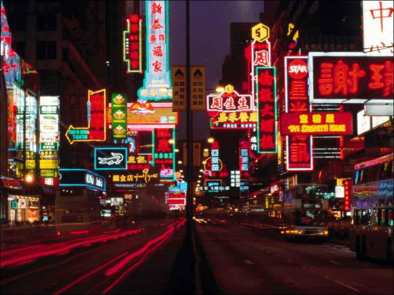 Quel est le statut exact de Hong-Kong ?