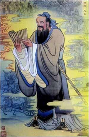 Un penseur contemporain de Lao Tseu est Confucius. Quelle phrase est de lui ?