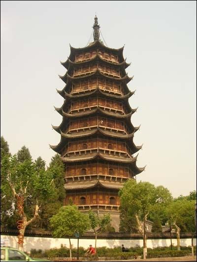 Une pagode est un temple ... ?