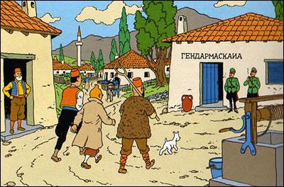 Dans l'album de Tintin 'Le Sceptre d'Ottokar', comment s'appelle le roi de Syldavie ?