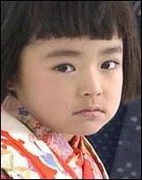 Elle a joué dans Hana yori Dango ?