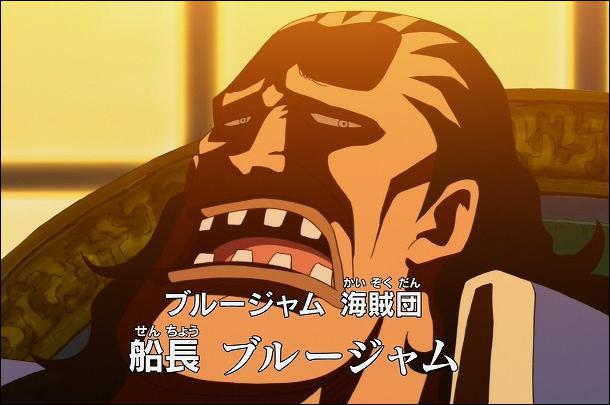 Comment se nomme l'équipage de pirates qui a accosté à Fuschia (qui pourchasse Luffy et ses 2 frères) ?