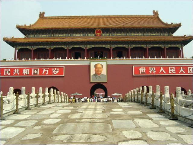Quel est ce monument chinois qui était l'ancien palais impérial ?