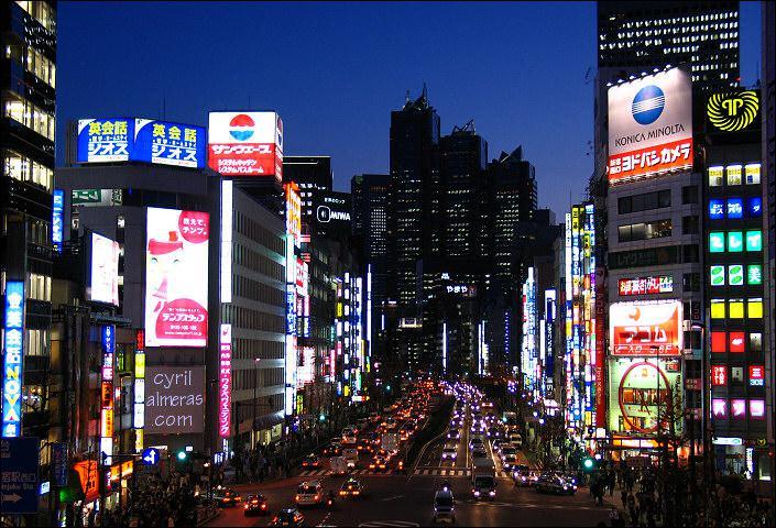 D'un point de vue économique, le Japon est actuellement classé (en 2011) :
