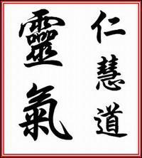 Parmi les écritures au Japon, on distingue :