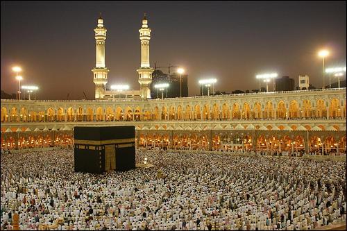 Quel est le sens de 'la ilaha illa Allah' ?
