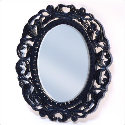 Comment dit-on 'miroir' ?