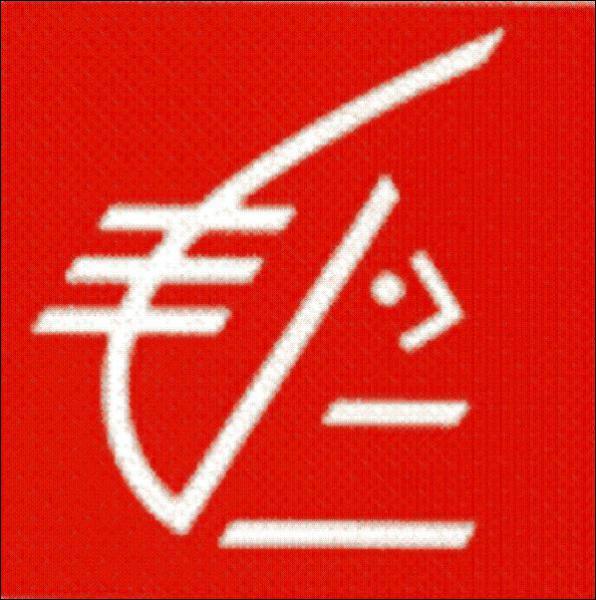 De quelle banque provient ce logo ?