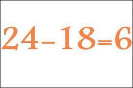 Combien font 40-13 ?