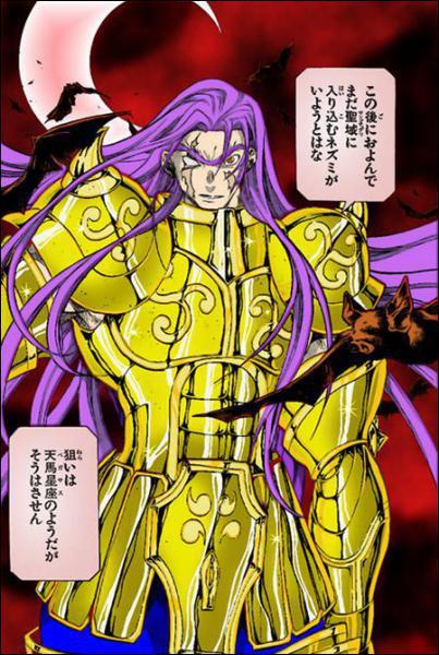 Qui est le chevalier d'or du Taureau ?