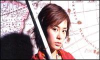 Quel rôle Gillian Chung joue-t-elle ?