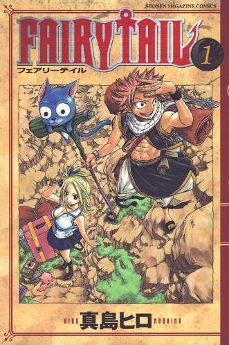 Fairy Tail : les tomes, les parutions