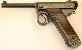 Les armes de la Seconde Guerre mondiale