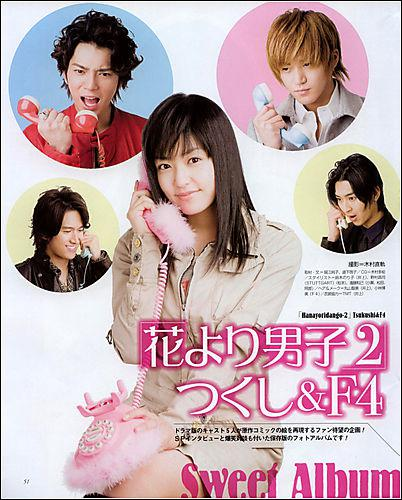 Quel drama correspond à la version coréenne de Hana Yoris Dango ?