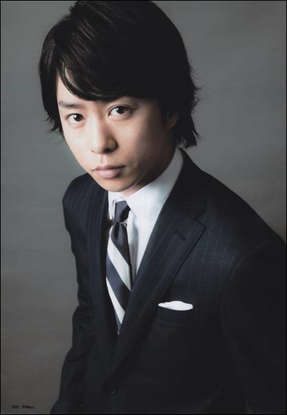 Quel membre a fait partie du groupe 'Kisarazu Cat's Eye' ?