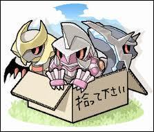 Qui sont ces bébés Pokémon ?