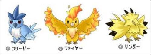 De quels Pokémon sont inspirés ces fakes ?