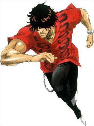 Bleach - La Team Ichigo (1) Sado Yasutora