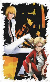 Shinji Hirako est ami avec :