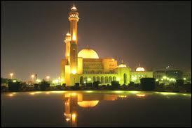 Si je suis à Manama, dans quel pays suis-je ?