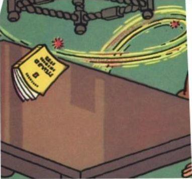 Albums de Tintin