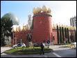 Quelle est cette ville espagnole dans laquelle l'on peut visiter le musée Dali ?