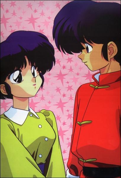 Dans 'Ranma 1/2', combien d'autres fiancées principales de Ranma viennent perturber sa relation avec Akane ?