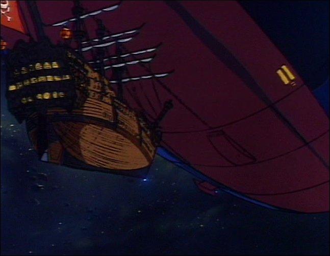À qui appartiant ce vaisseau ?