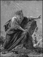 Finalement, Moïse a-t-il pu poser les pieds sur la  Terre promise  ?