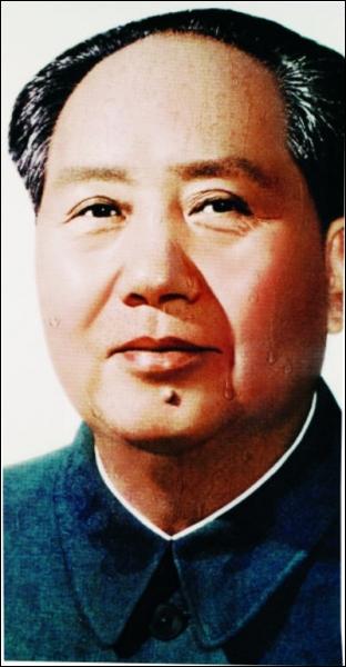 Fondateur de la République populaire de Chine (1893 - 1976), c'est :