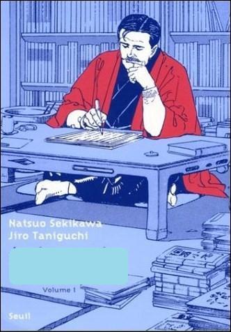 Quel manga traite de l'ère Meiji et de ses écrivains ?