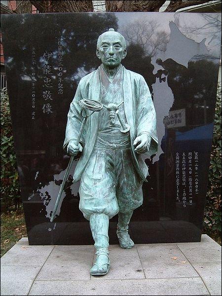 Quel album paru en 2012 s'inspire de la vie de Tadataka Ino, un cartographe japonais du XVIII ème siècle ?