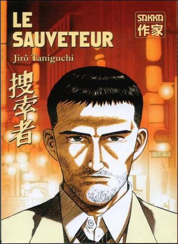 Parmi ces mangas, lequel n'est pas de Taniguchi ?